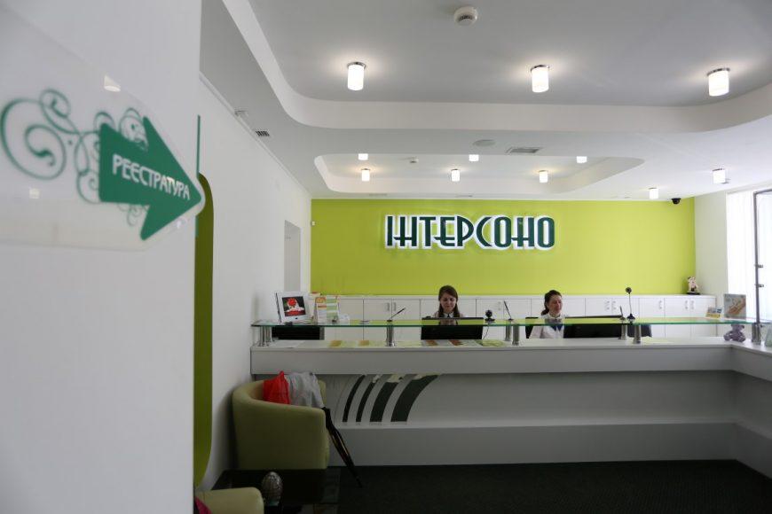 Ukraine Hospital 7
